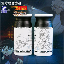 Detective Conan Zero the Enforcer Classic Movie Anime Thermos Mug Cup Bottle Vacuum Stainless Steel Role Kaito Shinichi R