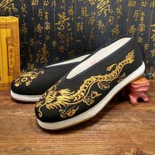Dragon Beijing Embroidered Casual National Shoes Shaolin Kung Fu Wing Chun Tai Chi Chinese Style Golden Dragon Emperor History