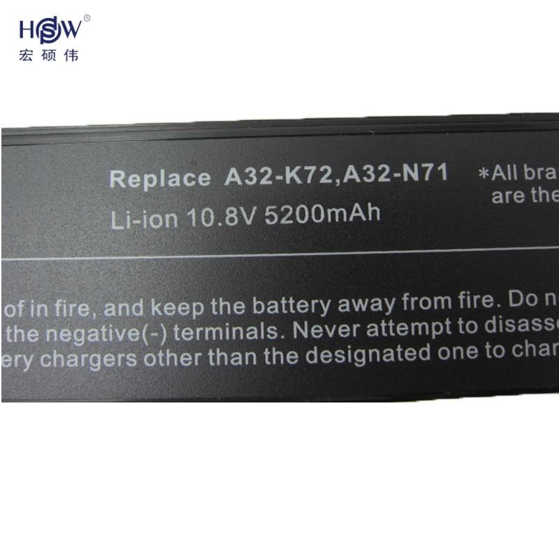 HSW նոթբուքային մարտկոց Asus A32-K72 A32-N71 K72DR - Նոթբուքի պարագաներ - Լուսանկար 3