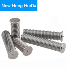 цена на M3 M4 M5 M6 M8 304 Stainless Steel Weld Stud Bolt Thread Metric Flat Head Ponit Welding Screw