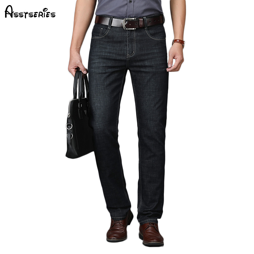 Top Brand Men Jeans 2018 New Mens Fashion Jeans Business Casual Stretch Slim Jeans Classic Trousers Denim Pants Male D76