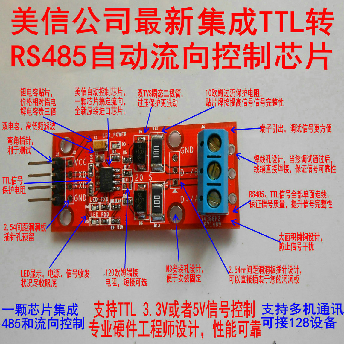 Single chip TTL to RS485 module 485 turn UART serial port level hardware automatic control flow ttl turn rs485 module 485 to serial uart level mutual conversion hardware automatic flow control