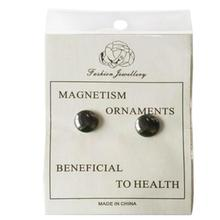 Sangdo 5 Pairs Healthy Stimulating Acupoints Stud Earrings Bio Magnetic Therapy Weight Loss Slimming Earrings