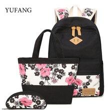 Yufang 3 шт./компл. женщин рюкзаки женские школьная сумка для ноутбука для девочки-подростка Повседневный Рюкзак Mochila цветочный холст рюкзак черный