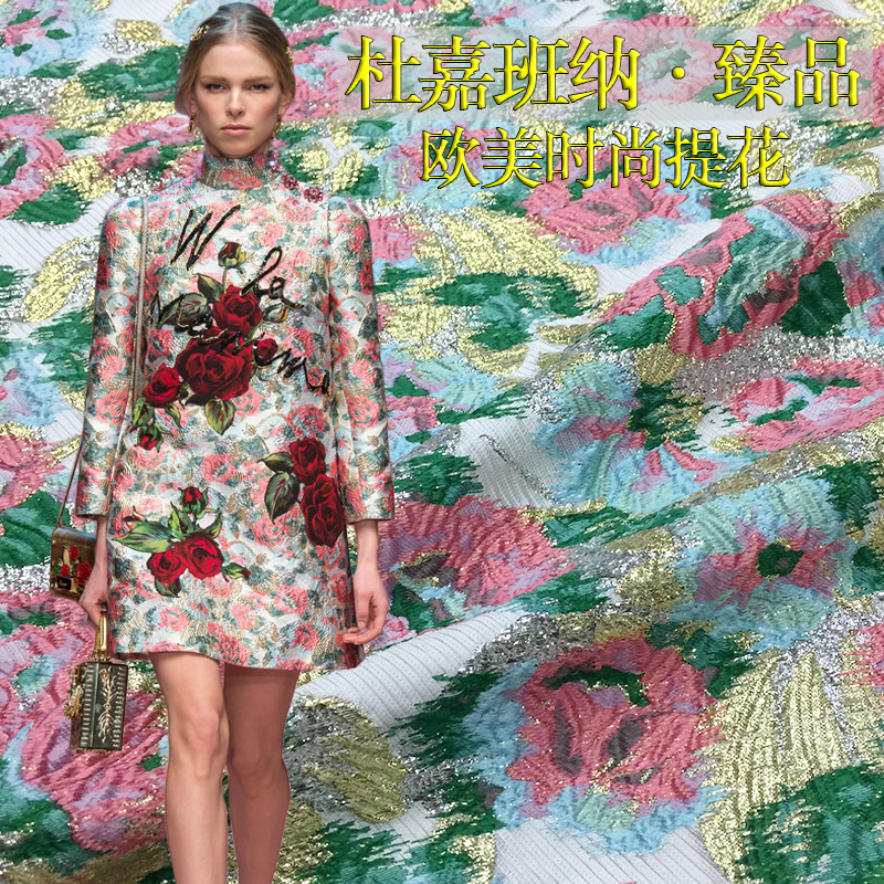 1 meter brocade fabric for sewing width 61 inches 3D jacquard fabrics yarn dyed cloth metallic flowers fashionable show