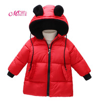 Baby Boys Girls Jacket Winter Boys Lovely Ear Hooded Clothing Coat Christmas Children Clothes 3 4 5 6 7 Years old Kids Outerwear