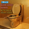 Double orifice siphon Household hotel Gold toilet sanitary ware toilet seat toilet water saving pumping toilet gold closestool