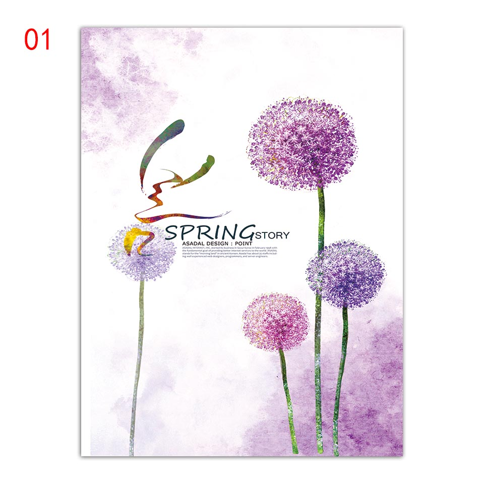 US $1.9 40% OFF|Nordic Poster Plant Daisies Flowers Quotes Canvas Painting  Colourful Fashion Pictures Print Wall Artwork Kids Bedroom Home Decor-in ...
