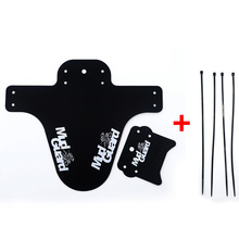 2pcs Bicycle Mudguard Mountain Bike Fenders Set Mud Guards Wings for Front/Rear Fender with 4 Free Ties