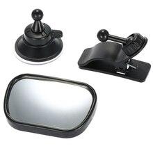 2 w 1 Mini dzieci tylne wypukłe lustro tylne siedzenie samochodowe lusterko dziecięce regulowane Auto dzieci Monitor bezpieczeństwa naklejka na samochodowe lusterko wsteczne
