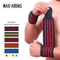 1PC Sports Gym Power Training Bracers Wrister Weightlifting Wrist Protector Pressure Cuff Wrist-band Wrap Wind Belt Men Women