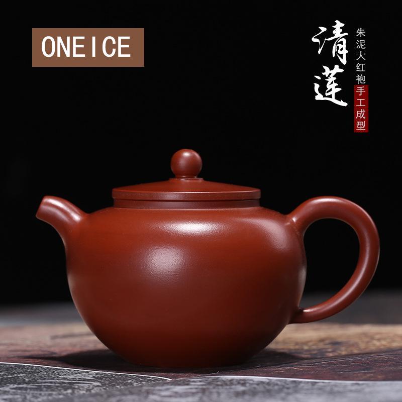 Big Red Pouch Mud Duo Zhi Teapot Pot Yixing Purply Clay Teapot Chinese Kongfu Tea PotsBig Red Pouch Mud Duo Zhi Teapot Pot Yixing Purply Clay Teapot Chinese Kongfu Tea Pots