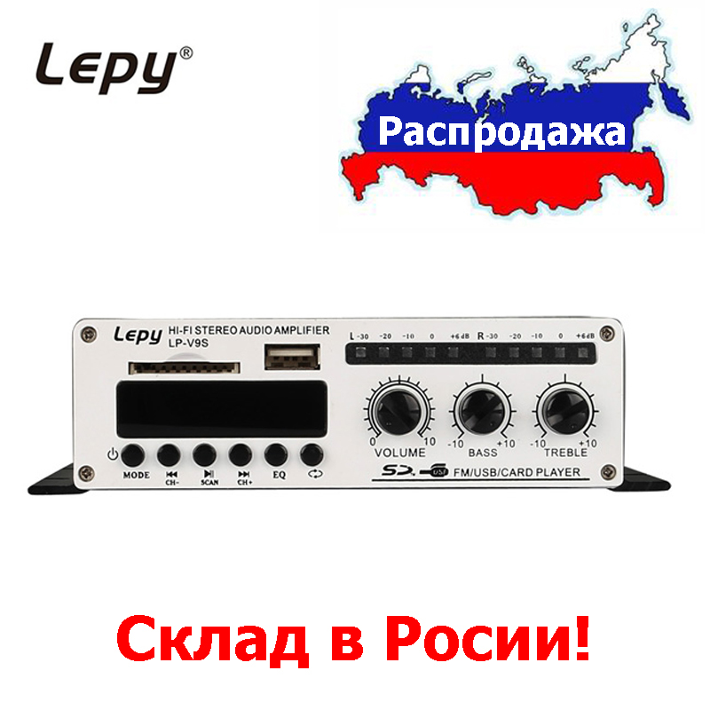 Lepy LP-V9S USB Car Stereo Digital Power Amplifier Max 180W 2CH Mini Protable Hi-Fi AMP SD DVD CD FM MP3 Speaker Power Adapter