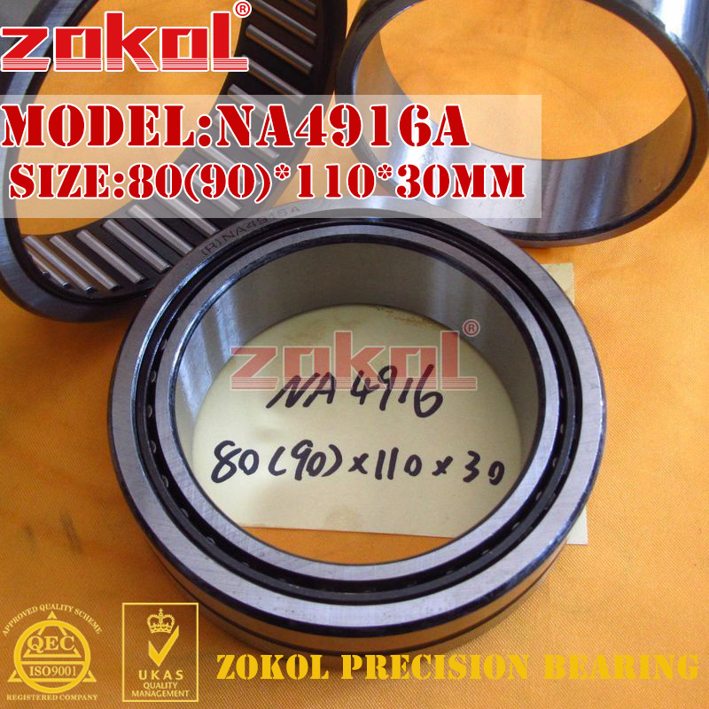 ZOKOL bearing NA4916 A NA4916A Entity ferrule needle roller bearing 80(90)*110*30mm rna4913 heavy duty needle roller bearing entity needle bearing without inner ring 4644913 size 72 90 25