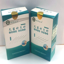 new 0.16/18/20/25/30mm 500pcs disposable acupuncture needle for single use with tube acupunctue beauty massage
