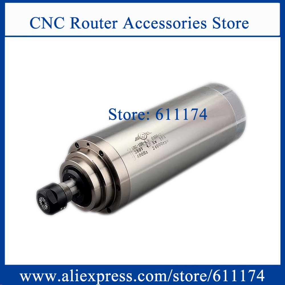 CNC Spindle motor 4kw AC380V 24000rpm Water cooled spindle motor ER20 D100 260mm wood milling and