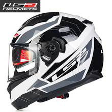 Free Shipping Double lens with airbag motorcycle helmet latest locomotive running full face helmet LS2 FF320