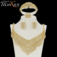 MuKun Trendy african bridal jewelry sets wedding beads set  nigerian jewellery for women necklace