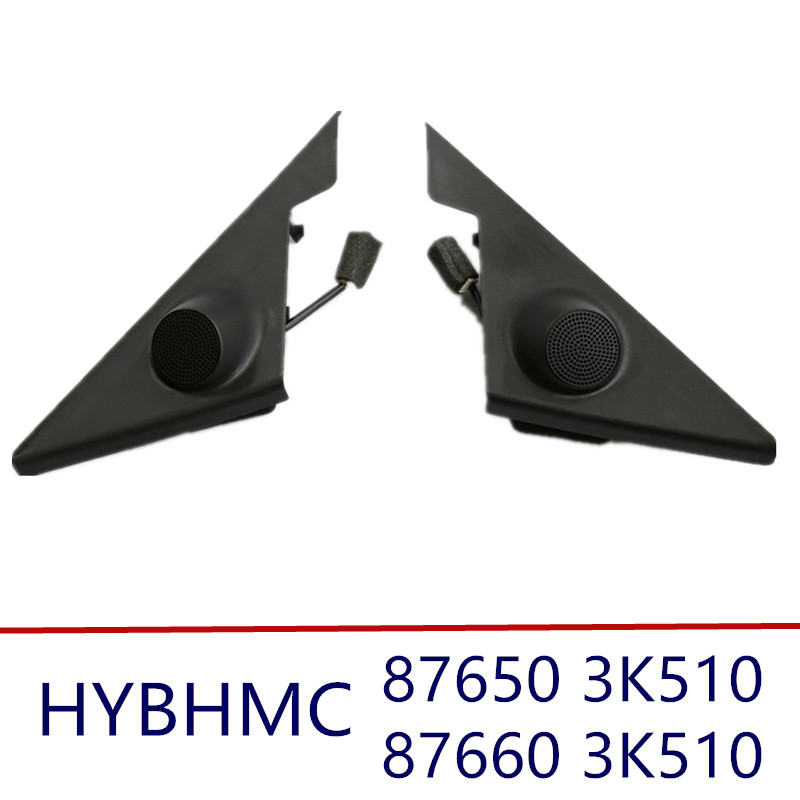 Genuine Tweeter Speaker LH RH quadrant cover for hyundai 2008 2010 Sonata 876603K510 876503K510 1pair
