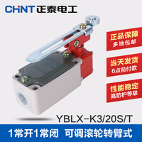 CHINT Limited switch YBLX K3/20S/T micro limit switch adjustable roller rotary arm type