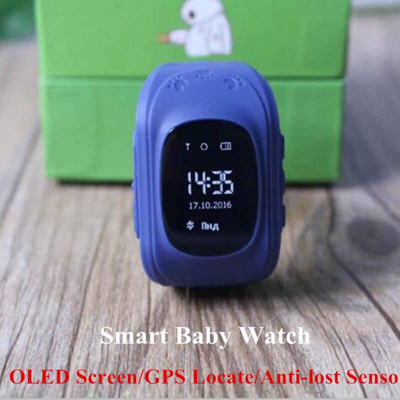 2016 Kid Smart Watch Q50 GPS Location SOS Call Safe Wristwatch Finder Locator Tracker Watch for