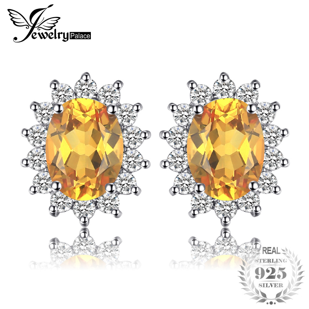 JewelryPalace Kate Princess Diana 1.1ct Natural Citrine Halo Stud Earrings 925 Sterling Silver Fine JewelryJewelryPalace Kate Princess Diana 1.1ct Natural Citrine Halo Stud Earrings 925 Sterling Silver Fine Jewelry
