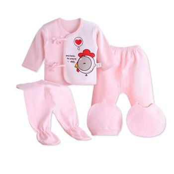 kids unisex sets cartoon Newborn suit  5pcs/set baby sets 9 colors  mushroom cock bear whale Baby Accessories