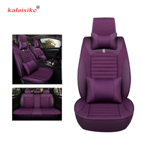 kalaisike universal Leather plus Flax car seat covers for Jaguar all models XJL XJ XF F PACE XE XEL XFL auto styling accessories