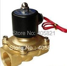 220в 1 » двухстороннее 2 позиция электромагнитный клапан 2W-250-25