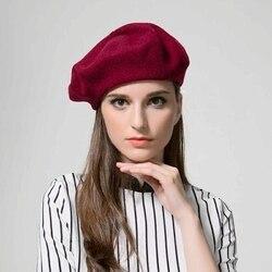 Специальное предложение 100%, женские береты из козьего кашемира, шапки бежевого и розового цвета, 4 цвета, винтажные, 2 стиля, обжимные или пло...