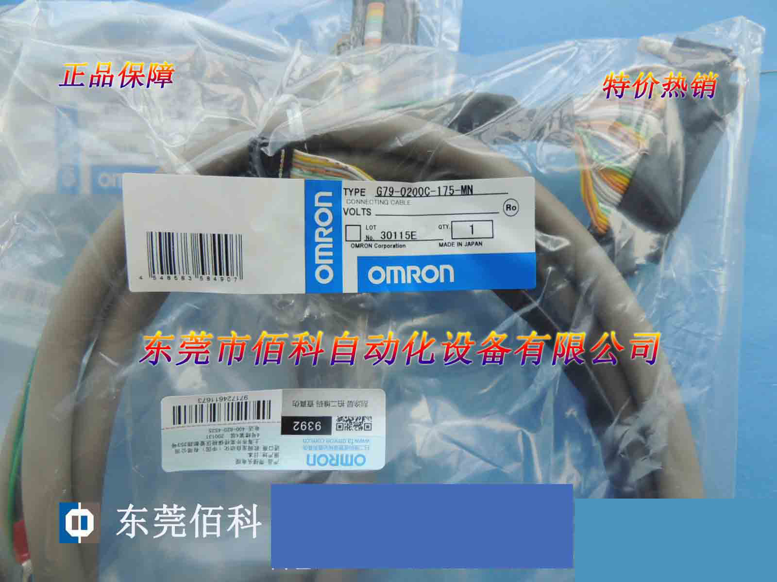 Special price new original omron connector G79-O200C-175-MNSpecial price new original omron connector G79-O200C-175-MN