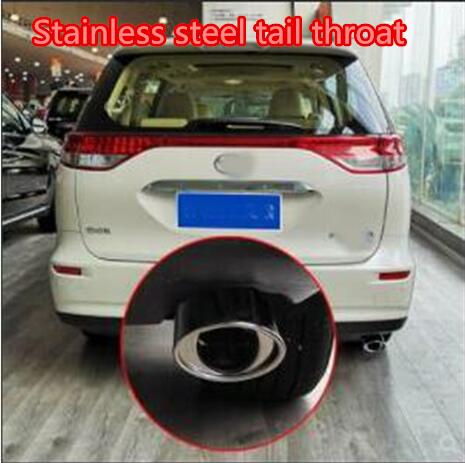 06 18 for Imported Toyota Previa Special Tail Throat Exhaust Pipe Refitted Vehicle Decoration PREVIA