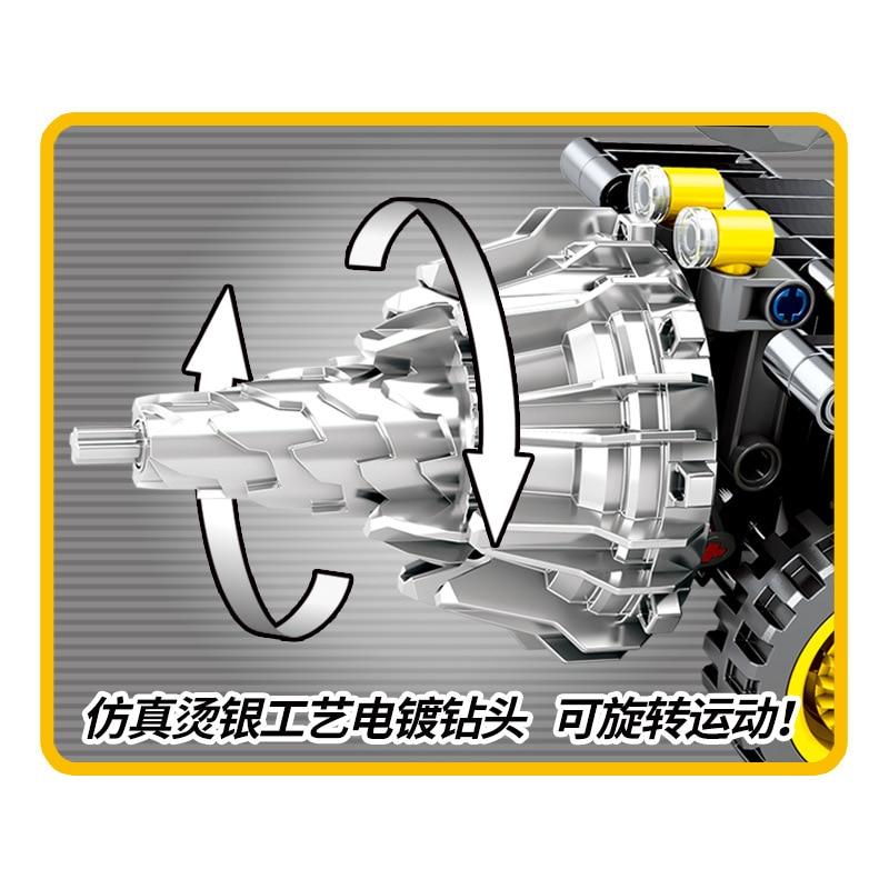 Technic Series Drilling Vehicle Roller 235Pcs Engineering Building Blocks Bricks Educational Toys For Kids Children 1