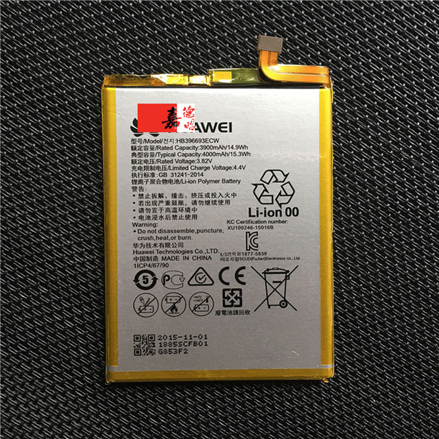 US $5 5 |100% Original Backup For Huawei mate 8 Battery HB396693ECW For  Huawei mate 8 Smart Mobile Phone + +Tracking Number-in Mobile Phone  Batteries