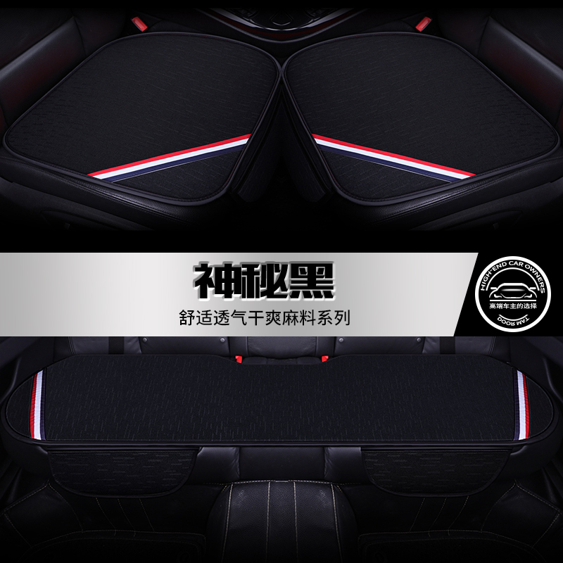Universal linen small three piece car seat cover for sport range rover velar discovery Fengshen h30 s30 fengshen ax7 zotye t600