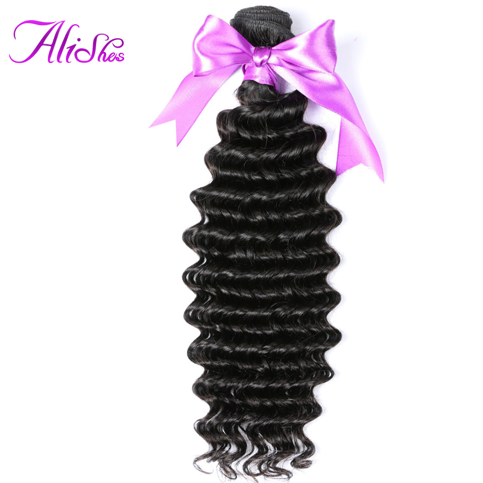 Alishes Hair 1/3 PCS Brazilian Deep Wave Bundles 100% Human Hair Remy Hair Weave Bundles 100g/piece 8-28 Inch Hair Bundle Deals