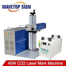 40 واط CO2 أنبوب زجاجي ماكينة وضع علامات بالليزر 1sets + JCZ البرمجيات 2.14.10 + مبرد + Lens110X110mm + CO2 الجلفانومتر 1sets + JCZ usb بطاقة