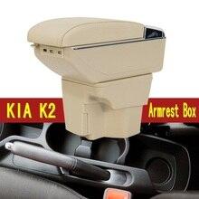 Para KIA K2 cuadro apoyabrazos Cuero de LA PU caja del contenido del Almacén central con portavasos productos accesorios 2012-2015