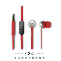 URBANFUN Hoomia Series Balanced Armature 3 5mm In Ear Earphone Dynamic Earphone Earplug Headset With Mic
