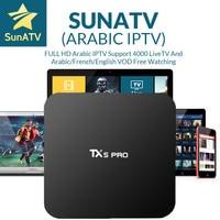 TX5PRO с 1 год Франция/арабский/Великобритания/Бельгия/Нидерланды/Турция/португальское IPTV VOD 4000 + каналы Декодер каналов кабельного телевидени