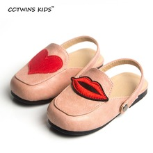 CCTWINS KIDS 2017 spring summer Toddler fashion mules children lip flat PU leather baby girl slipper party shoe kid slip on