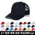 Male Advertisement Blank Hat Baseball Hat Logo Customized Mesh Trucker Caps