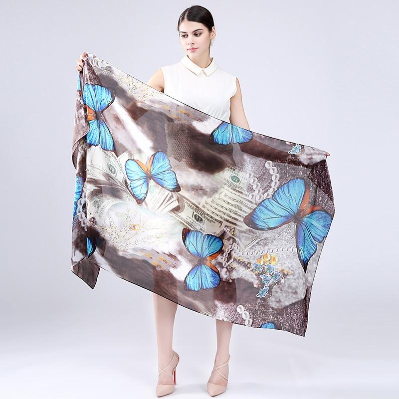 Marte & Joven Fashion Summer Lefting Butterfly Printing Long Silk - Аксесуари для одягу