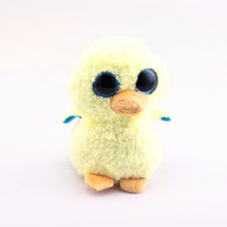 c8c4d614063 Buy ty beanie boos duck and get free shipping on AliExpress.com
