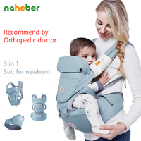 Baby Hipseat For Newborns 3 In 1 Ergonomic Baby Carrier For 0 36 Month Load Bearing