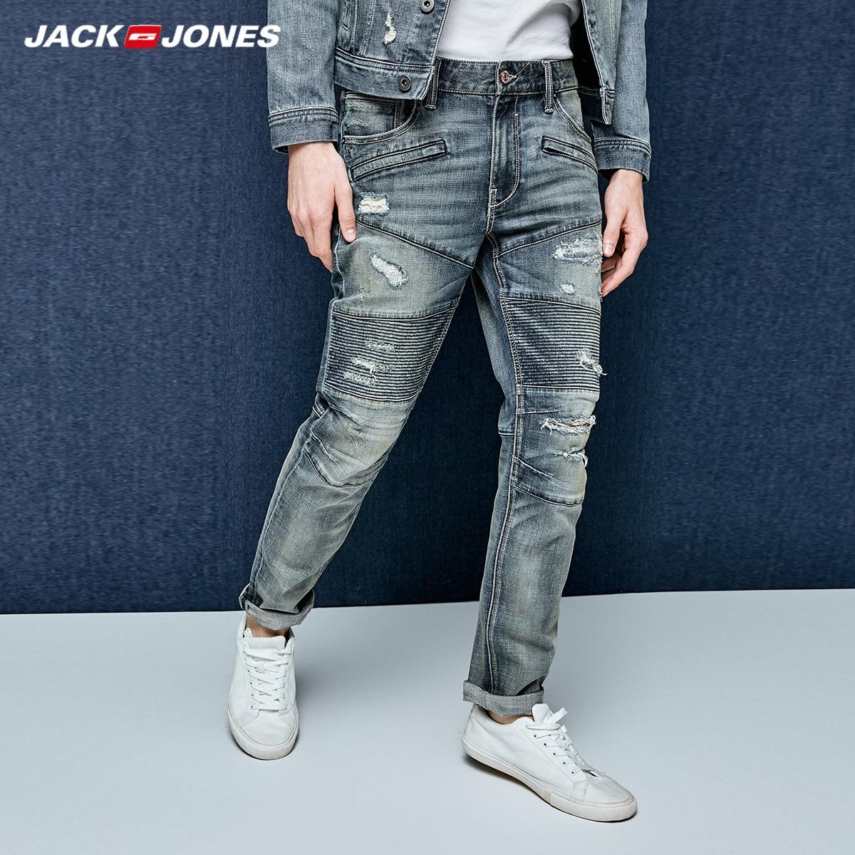 JackJones Men's Ripped Splice Distressed Stretch   Jeans   Business Casual Stretch Slim Classic Trousers Denim Pants JO|217332555