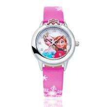 2016 Nouvelle Arrivée Chaude Glace Neige Conception Enfants Montre De Mode mignon Enfants Montre-Bracelet Journée des Enfants Le Meilleur Cadeau Pour Fille Montres horloge