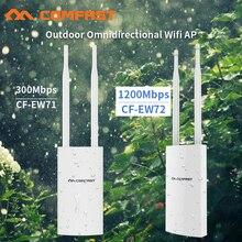 COMFAST 300Mbps 1200Mbps ไร้สาย WiFi Repeater กลางแจ้ง 2.4 & 5.8 GHz กลางแจ้งกันน้ำ Extender WIFI Router เสาอากาศ AP