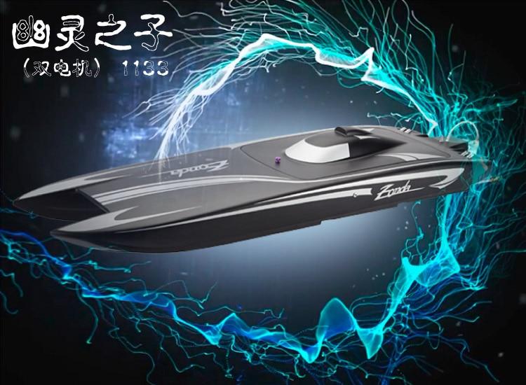 Pagani Zonda chat fibre de verre/Fiber de carbone coque électrique Catamaran RC bateau w/double moteurs/ESCs jusqu'à 100 km/h