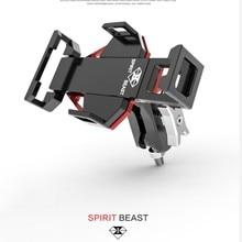 Spirit BEASTรถจักรยานยนต์โทรศัพท์ALคุณภาพสูงมากCoolจัดแต่งทรงผมไม่ราคาถูกThing